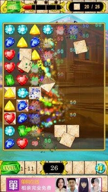game-gems-mania-legend-free-download-2