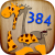 game-384-puzzles-for-preschool-kids-free-download