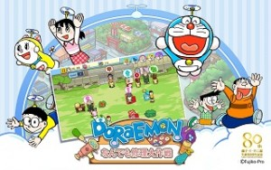 download-doraemon-repair-shop