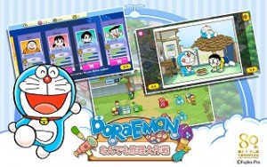 download-doraemon-repair-shop-free-game
