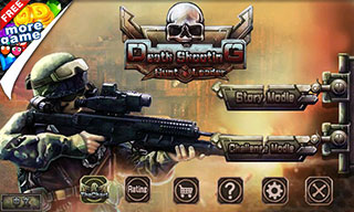 download-game-death-shooter-hunt-leader