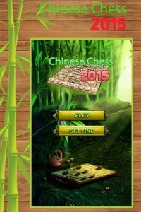 chinese-chess-2015-free