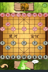 chinese-chess-2015-free-game