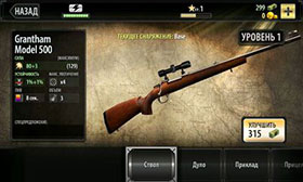 deer-hunter-2014-free-game