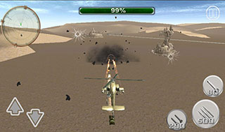 stealth-helicopter-fighter-war