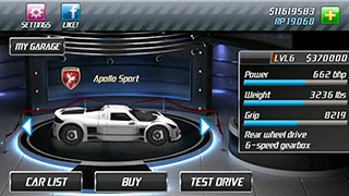 drag-racing-game-free-3