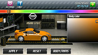 drag-racing-game-free-4