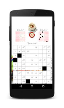 download-game-bingo-free-3
