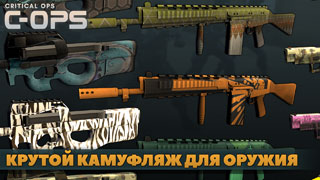 download-game-critical-ops-free-download-for-android-2