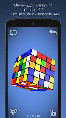 download-game-magic-cube-puzzle-3d-free-download