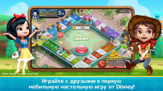 game-disney-magical-dice-free-download-2