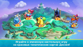 game-disney-magical-dice-free-download-3