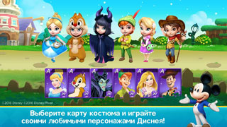 game-disney-magical-dice-free-download-4