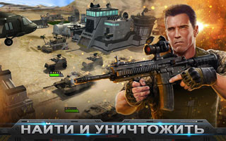 game-mobile-strike-free-download-for-mobile-3