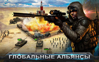 game-mobile-strike-free-download-for-mobile-4