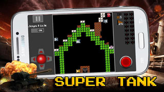game-super-tank-2-free-download-2
