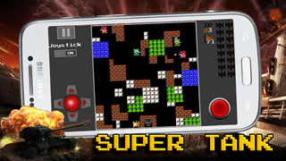 game-super-tank-2-free-download-4