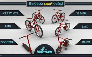 download-game-king-of-dirt-free-for-mobile-4