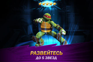 download-game-ninja-turtles-legends-free-download-3