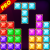 game-block-puzzle-jewel-free-download