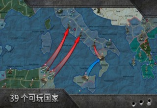 Sandbox Strategy & Tactics  5